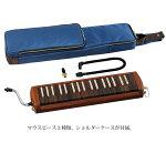 スズキ木製鍵盤ハーモニカアルトW-37大人の鍵盤ハーモニカ他の楽器と調和する柔らかな音色木製カバーのモデル
