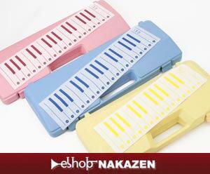 NAKAZENオリジナル『どれみクロス』ピアニカ(ヤマハ)32鍵にピッタリサイズお掃除にも、キイカバーとしても