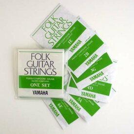 【追跡メール便送料無料】で断然お得 ヤマハ フォークギター弦 FS510 コンパウンド