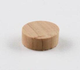【修理パーツ】ヤマハ トランペット用 つば抜き(W/K)コルク厚さ3.5mm ZY367400【追跡メール便OK】