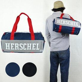 【クーポン利用で最大1,000円OFF】 Herschel Supply(ハーシェル サプライ) Sutton Duffle Mid-Volume ダッフルバッグ ボストンバッグ HERSCHEL HOUNDS 【あす楽対応】【RCP】