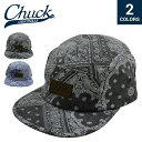 Chuck 015 01
