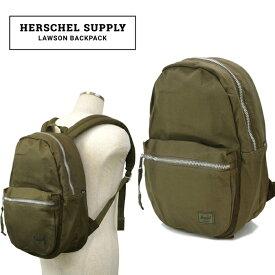 【クーポン利用で最大1,000円OFF】 Herschel Supply(ハーシェル サプライ) Lawson Backpack リュック バックパック バッグ 鞄 ユニセックス ARMY アーミー グリーン 通学 通勤 アメカジ シンプル 【あす楽対応】【RCP】