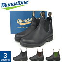 Blundstone-01