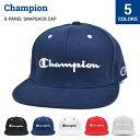 Champion010 01