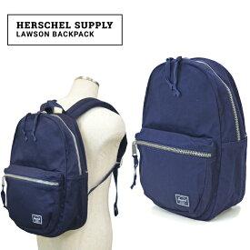 【クーポン利用で最大1,000円OFF】 Herschel Supply(ハーシェル サプライ) LAWSON BACKPACK リュック バックパック バッグ 鞄 メンズ レディース ユニセックス 通学 通勤 アメカジ シンプル 【あす楽対応】【RCP】