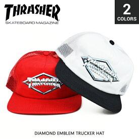 【割引クーポン配布中】 THRASHER (スラッシャー) DIAMOND EMBLEM TRUCKER HAT CAP スナップバック キャップ メッシュキャップ メンズ レディース ユニセックス 帽子 ストリート スケート 【あす楽対応】【RCP】
