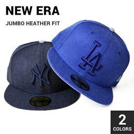 【クーポン利用で最大1,000円OFF】 NEW ERA (ニューエラ) JUMBO HEATHER FITTED CAP 59FIFTY キャップ 帽子 MLB メンズ NEWERA 【あす楽対応】【RCP】