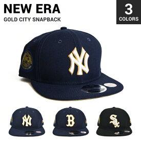 【クーポン利用で最大1,000円OFF】 NEW ERA (ニューエラ) GOLD CITY SNAPBACK CAP 9FIFTY キャップ 帽子 スナップバックキャップ MLB メンズ レディース NEWERA 【あす楽対応】【RCP】