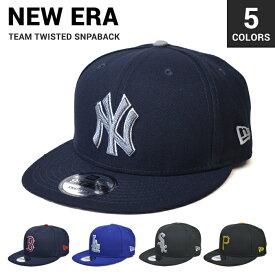 【クーポン利用で最大1,000円OFF】 NEW ERA (ニューエラ) Team Twisted Snapback Cap 9FIFTY キャップ 帽子 スナップバックキャップ MLB メンズ レディース NEWERA 【あす楽対応】【RCP】
