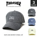Thrasher053 01