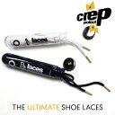 【割引クーポン配布中】 CREP PROTECT ULTIMATE SHOE LACES クレップ プロテクト アルティメット シューレース フラッ…