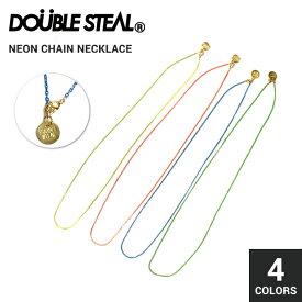【割引クーポン配布中】 DOUBLE STEAL (ダブルスティール) NEON CHAIN NECKLACE ネオン チェーン ネックレス アクセサリー メンズ 【ネコポス便発送で送料無料】【バーゲン】