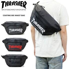 【割引クーポン配布中】 THRASHER (スラッシャー) バッグ COATING BIG WAIST BAG ウエストバッグ ボディバッグ マグロゴ BAG バッグ 鞄 黒 ブラック THR-149 【あす楽対応】【RCP】