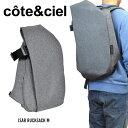 Cote010 01