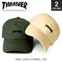 Thrasher094 01