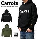 Carrots007 01