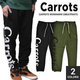 【割引クーポン配布中】 Carrots By Anwar Carrots (キャロッツ) WORDMARK SWEATPANTS スウェットパンツ ジョガーパンツ メンズ ストリート スケート 【あす楽対応】【RCP】