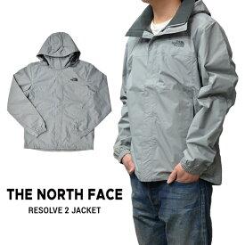 【割引クーポン配布中】 THE NORTH FACE (ノースフェイス) RESOLVE 2 JACKET マウンテンパーカー ナイロンジャケット メンズ アウター グレー S-XL 【あす楽対応】【RCP】