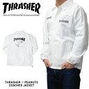 Thrasher117 01