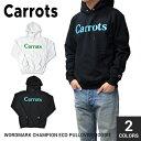 Carrots012 01