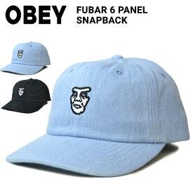 【割引クーポン配布中】 OBEY (オベイ) FUBAR 6-PANEL SNAPBACK HAT CAP キャップ 帽子 スナップバックキャップ 6パネルキャップ メンズ レディース ユニセックス ストリート スケート 【あす楽対応】【RCP】