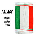 Palace093 01