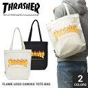 Thrasher128 01