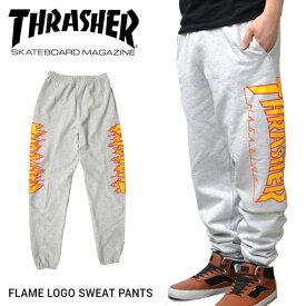 【割引クーポン配布中】 THRASHER (スラッシャー) FLAME LOGO SWEAT PANTS スウェットパンツ ジョガーパンツ メンズ ストリート スケート 【あす楽対応】【スプリングバーゲン】