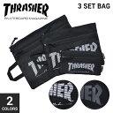 Thrasher147 01