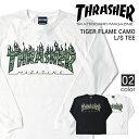 Thrasher150 01