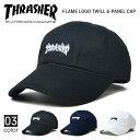 Thrasher151 01