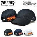 Thrasher152 01