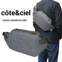 Cote032 01