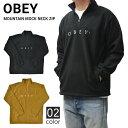 Obey070 01