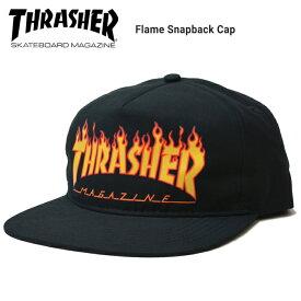【割引クーポン配布中】 THRASHER (スラッシャー) FLAME LOGO SNAPBACK CAP キャップ 5パネルキャップ スナップバックキャップ 帽子 メンズ レディース ユニセックス ストリート スケート 【あす楽対応】【RCP】
