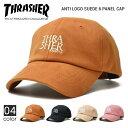 Thrasher162 01