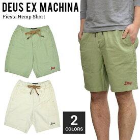 【割引クーポン配布中】 Deus Ex Machina (デウス エクス マキナ) ショーツ FIESTA HEMP SHORT ショートパンツ ハーフパンツ ヘンプ DMP93737 【あす楽対応】【RCP】
