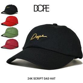 db46081857f 楽天市場 dope 6パネルの通販