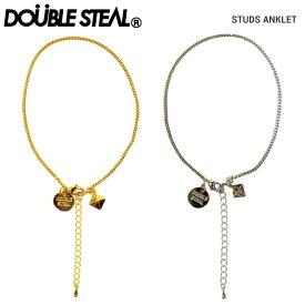 【割引クーポン配布中】 DOUBLE STEAL (ダブルスティール) STUDS ANKLET アンクレット アクセサリー メンズ 【ネコポス便発送で送料無料】【RCP】