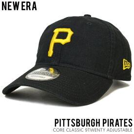 【クーポン利用で最大1,000円OFF】 NEW ERA ニューエラ CAP キャップ CORE CLASSIC 9TWENTY 帽子 ストラップバックキャップ 6パネルキャップ ベースボールキャップ MLB PITTSBURGH PIRATES メンズ レディース ユニセックス NEWERA 【あす楽対応】【RCP】