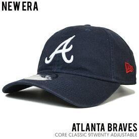 【クーポン利用で最大1,000円OFF】 NEW ERA ニューエラ CAP キャップ CORE CLASSIC 9TWENTY 帽子 ストラップバックキャップ 6パネルキャップ ベースボールキャップ MLB ATLANTA BRAVES メンズ レディース ユニセックス NEWERA 【あす楽対応】【RCP】