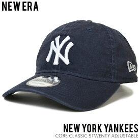 【クーポン利用で最大1,000円OFF】 NEW ERA ニューエラ CAP キャップ CORE CLASSIC 9TWENTY 帽子 ストラップバックキャップ 6パネルキャップ ベースボールキャップ MLB NEW YORK YANKEES メンズ レディース ユニセックス NEWERA 【あす楽対応】【RCP】