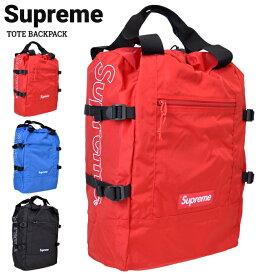【割引クーポン配布中】 Supreme (シュプリーム) TOTE BACKPACK トートバッグ バックパック リュック メンズ レディース ユニセックス ストリート スケート BAG バッグ 鞄 【あす楽対応】【RCP】