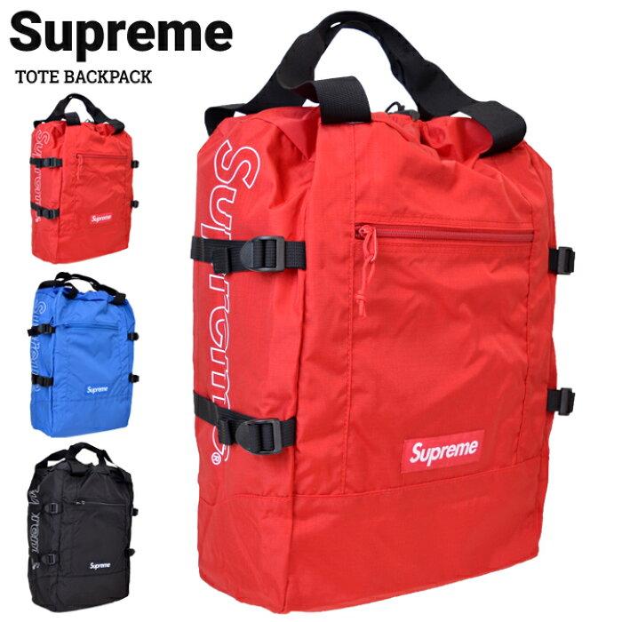 Supreme (シュプリーム) TOTE BACKPACK トートバッグ バックパック リュック メンズ レディース ユニセックス ストリート スケート BAG バッグ 鞄 【あす楽対応】【RCP】
