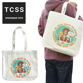 【割引クーポン配布中】 TCSS (ティーシーエスエス) バッグ SPACEMAN TOTE BAG トートバッグ 鞄 キャンバスバッグ ホワイト TO1822 【単品購入の場合はネコポス便発送】【RCP】