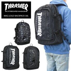 【割引クーポン配布中】 THRASHER (スラッシャー) MAG LOGO BACKPACK バックパック マグロゴ リュック デイバッグ BAG バッグ 鞄 黒 ブラック 30L A4 B4 THR-101 【あす楽対応】【RCP】