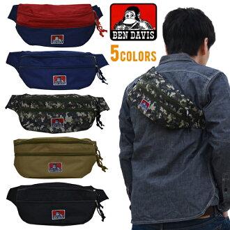 BEN DAVIS/벤 데이비스 WAIST BAG 허리 가방 가방 바디 백