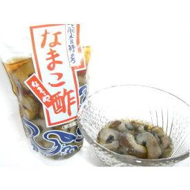 青なまこ酢