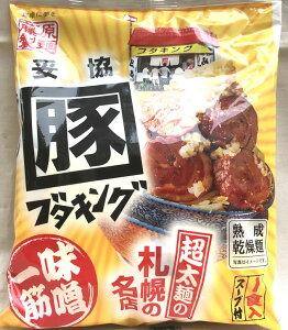 味噌一筋超太麺の札幌ラーメンブタキング熟成乾燥麺味噌1食